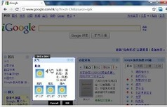 Educational Technology and Mobile Learning: 5 Must have Chrome Extensions for Every Teacher   NTICs en Educación   Scoop.it