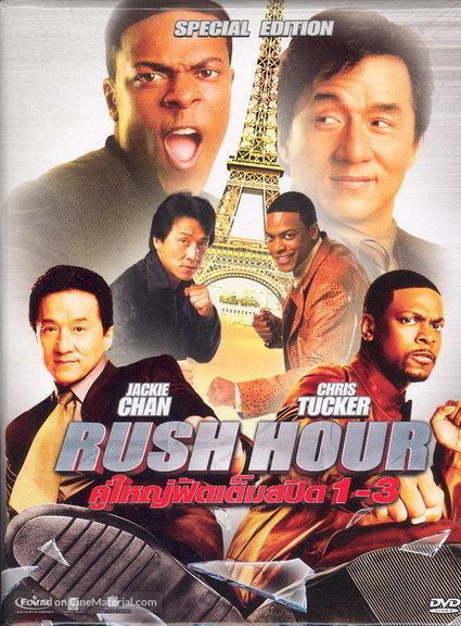 rush hour 3 full movie download in hindi