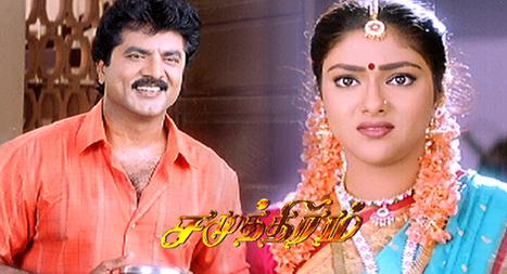 Watch Tamil TV Channels Live Online Free Stream