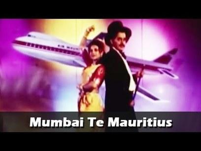 Download Marathi Movie Mujhe Rang De