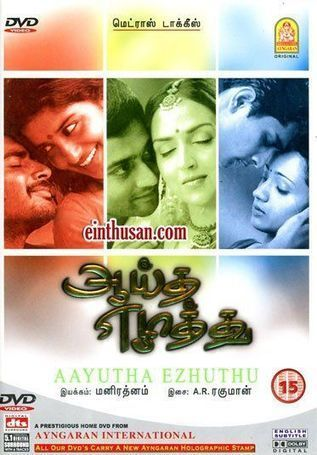 Aashiqui - A Burning Love Story full movie free download in mp4