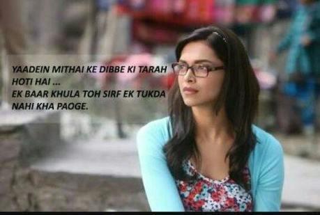 Yehi Hai U Turn in hindi pdf download free