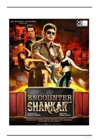 Dhamkee - The Extortion telugu movie download utorrent