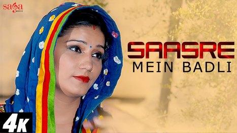 Sasre Mein Badli Sapna Dance Video | Sapna Dance | Scoop.it