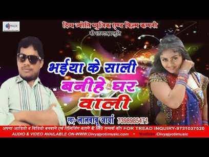 Dil Ki Chori kannada full movie download