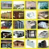 Veille STI2D Architecture et Construction