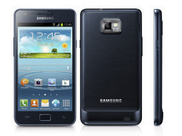 Download Samsung Galaxy S 2 Plus GT-I9105 Firmware Update | TechCrot | Android APK Download | Scoop.it