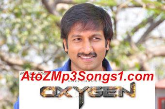 Oxygen (2016) Telugu Movie Audio Songs Free Dow