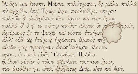 las diosas y las nubes: Safo en arcilla   Safo, la décima Musa.   Scoop.it