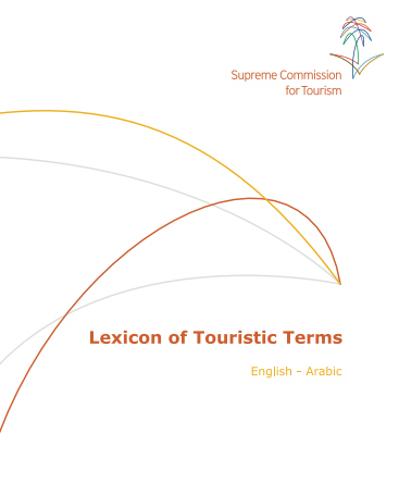 (AR) (EN) (PDF) - Lexicon of Touristic Terms / القاموس السياحي | Supreme Commission for Tourism | Glossarissimo! | Scoop.it
