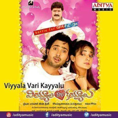 Aakhri Dacait 2 full movie hd 720p free download