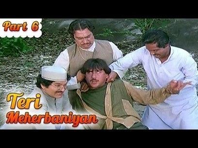 hindi film Teri Meherbaniyan mp3 song download