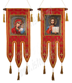 orthodox church banners' in Istok Church Supplies | Scoop it