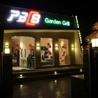Best Restaurants Jalandhar