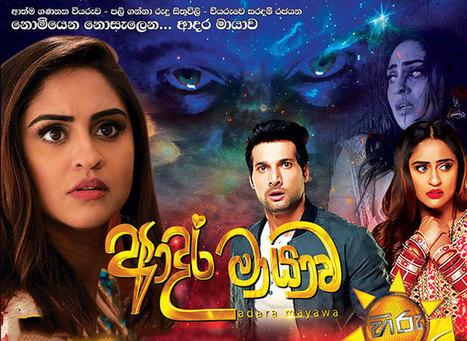 Dosar Bengali Full Movie 720p Download