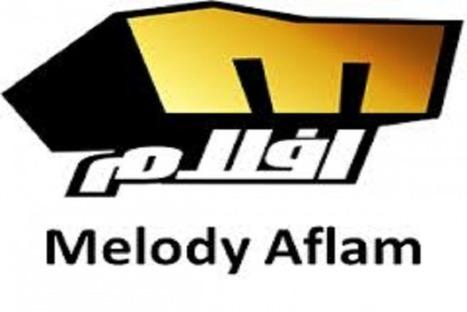 قنوات مصرية In Ahmed Eid Scoopit