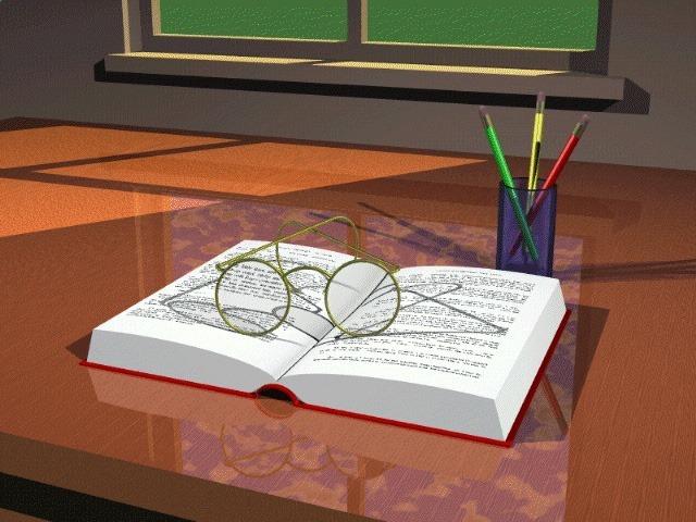 شيشاوة :منبر التربية والتعليم