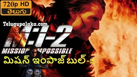 2012 Khwaabb telugu dubbed movie free download
