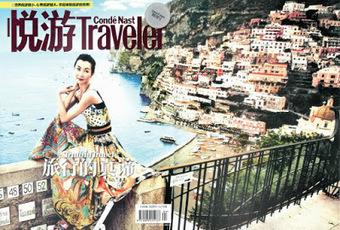 L'Accoglienza alla base del successo della costiera amalfitana | Accoglienza turistica | Scoop.it