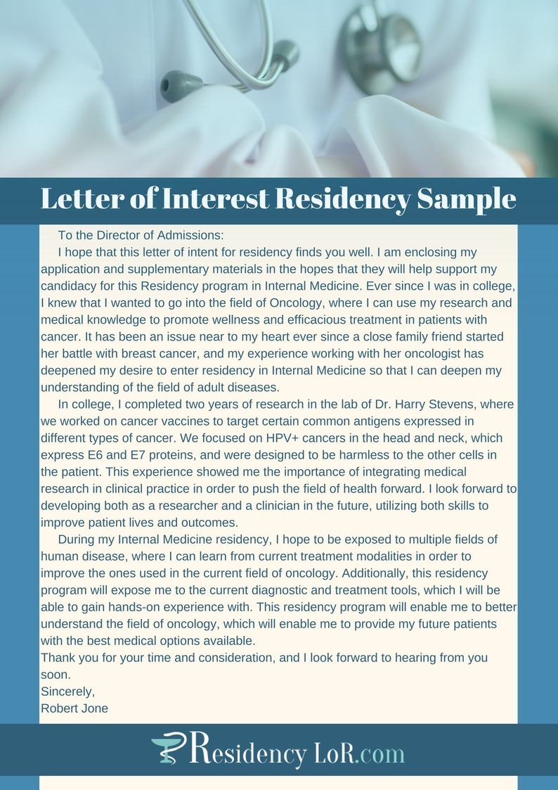letter of interest residency sample