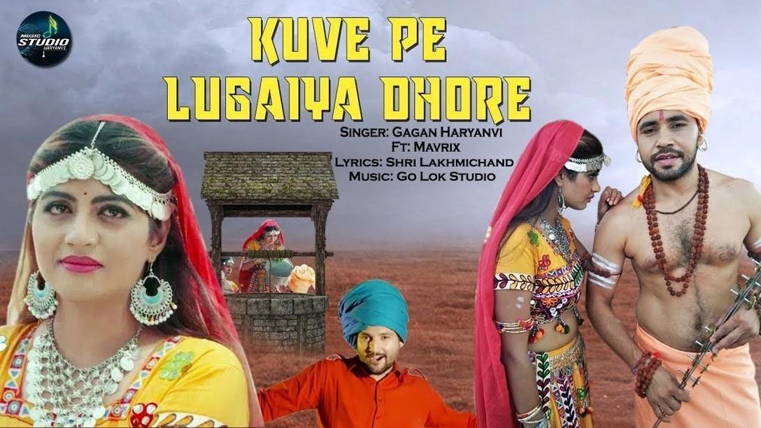 Kuve Pe Lugaiyan Dhore |folk | Gagan Haryanvi |