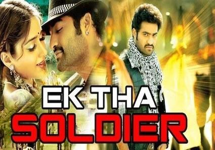 Ek Tha Tiger movie download in hindi 720p download