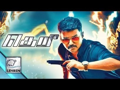 cool tamil new movies free download