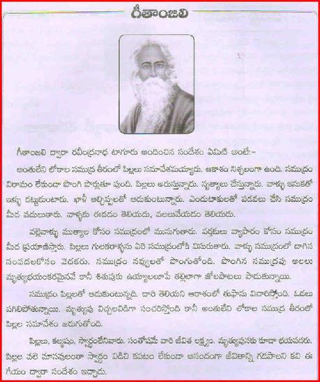 Human Embryology Inderbir Singh Pdf Free Download