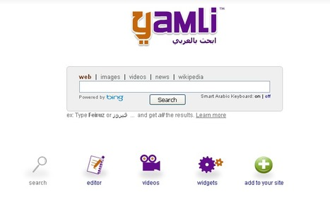 yamli pour google chrome