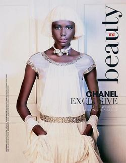 blackfashion: Ajak Deng for Marie Claire South...   African Cultural News   Scoop.it