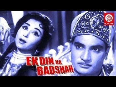 Mumbai ki kiran bedi hindi full movie 217 des mumbai ki kiran bedi hindi full movie 217 fandeluxe Image collections