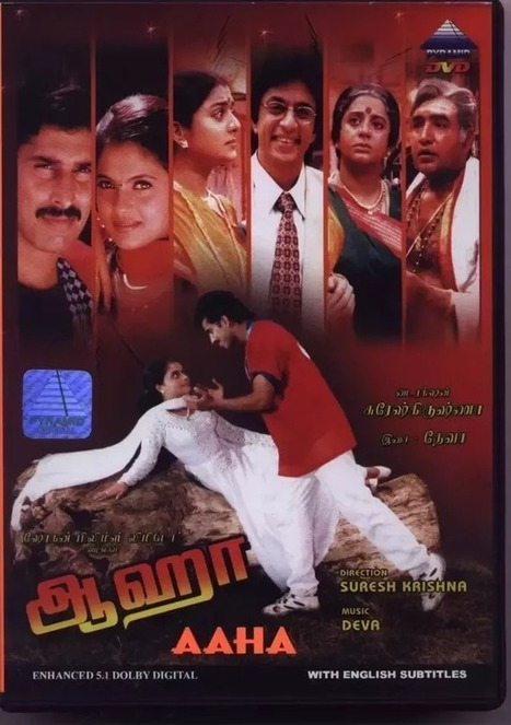 Ek Main Aur Ekk Tu 2 full movie hd 1080p download