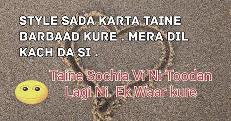 Punjabi Velly Yaar Status In Punjabi Language S