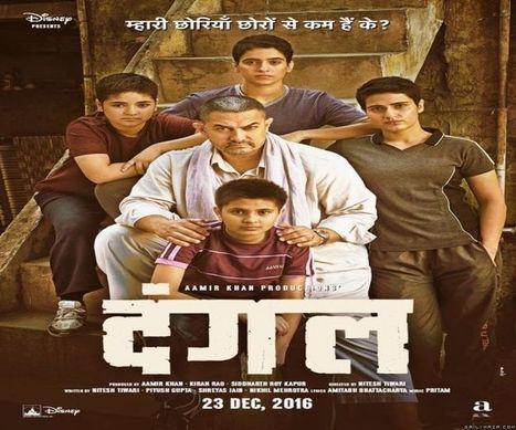 Aaya Yauwan Jhoom Ke Marathi Movie Songs Download Kickass Utorrent
