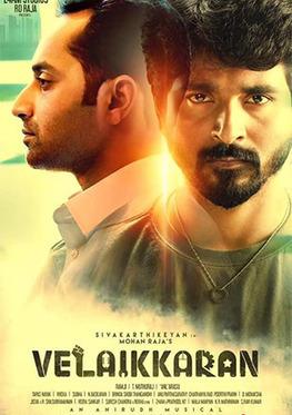 3 tamil movie king dil ka raja free download 3 tamil movie king dil ka raja free download thecheapjerseys Gallery