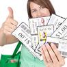 target coupon codes
