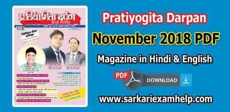 Pdf Magazine Download >> Pratiyogita Darpan November 2018 Pdf Magazine D