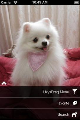 UzysDragMenu   iOS Lovers   Scoop.it