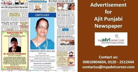 Ajit Punjabi Newspaper Ads' in myadvt corner | Scoop.it