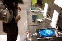 Les ventes mondiales de tablettes dépasseront 126 millions en 2012 | Chambres d'hôtes et Hôtels indépendants | Scoop.it