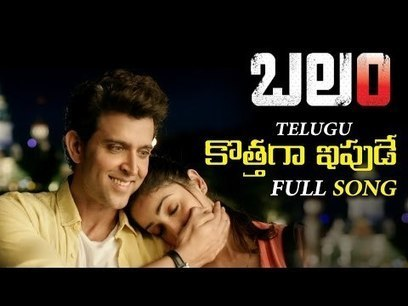 Telugu dubbed kaabil movies 720p download osc