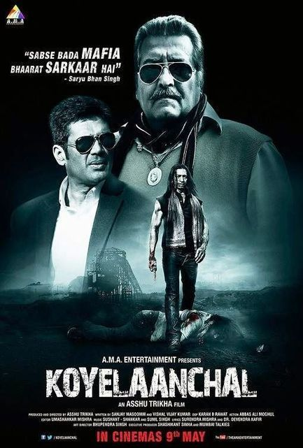 Jai Ho Full Movie Download In Kickass Torrent
