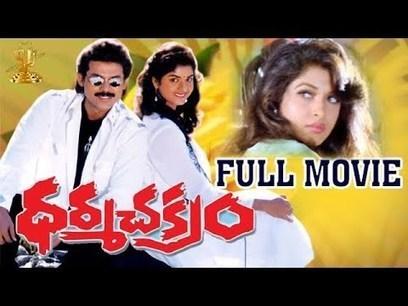 Jattu Engineer Malayalam Movie Songs Downloadgolkes