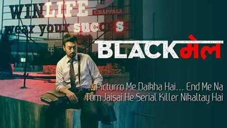 Lipstick Under My Burkha 2 full movie english subtitles download torrent