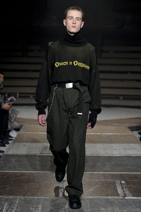 The man who made Russian fashion cool | #Design | Scoop.it