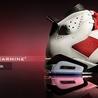 Wholesale Cheap Jordans Online Store