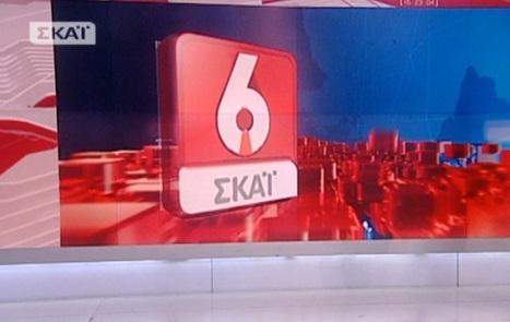 Κωνσταντίνος Μπογδάνος: Δεν εμφανίστηκε στην εκπομπή - Σε ποιον είπε «καλή αρχή» ο Γιάννης Πιτταράς; - zappit.gr   Greek Media News   Scoop.it