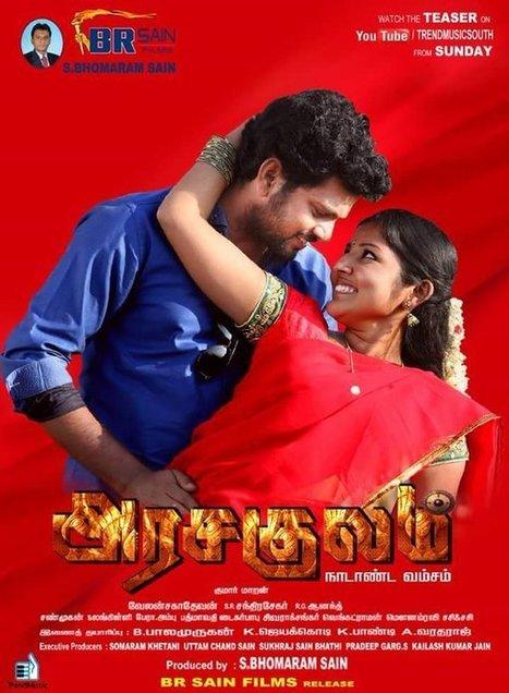 tamil mp3 songs download starmusiq 2017