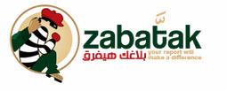 Zabatak y Morsimeter: nuevas formas de información y cobertura local en Egipto | Innovación y nuevas tendencias de los medios y del periodismo | Scoop.it