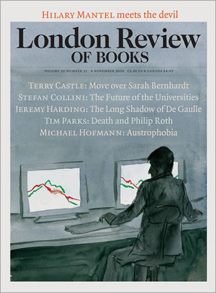 LRB · Stefan Collini · Browne's Gamble: The Future of the Universities | Doctorate in Education (EdD) | Scoop.it